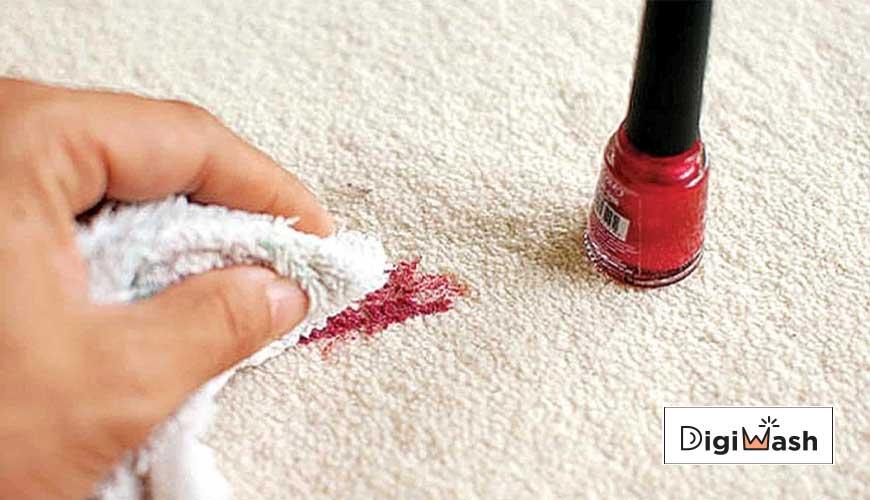 پاک کردن لاک روی فرش